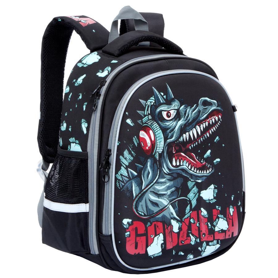 RA-778-7 Рюкзак школьный