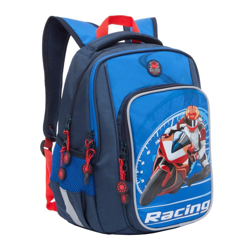 RB-861-1 Рюкзак школьный