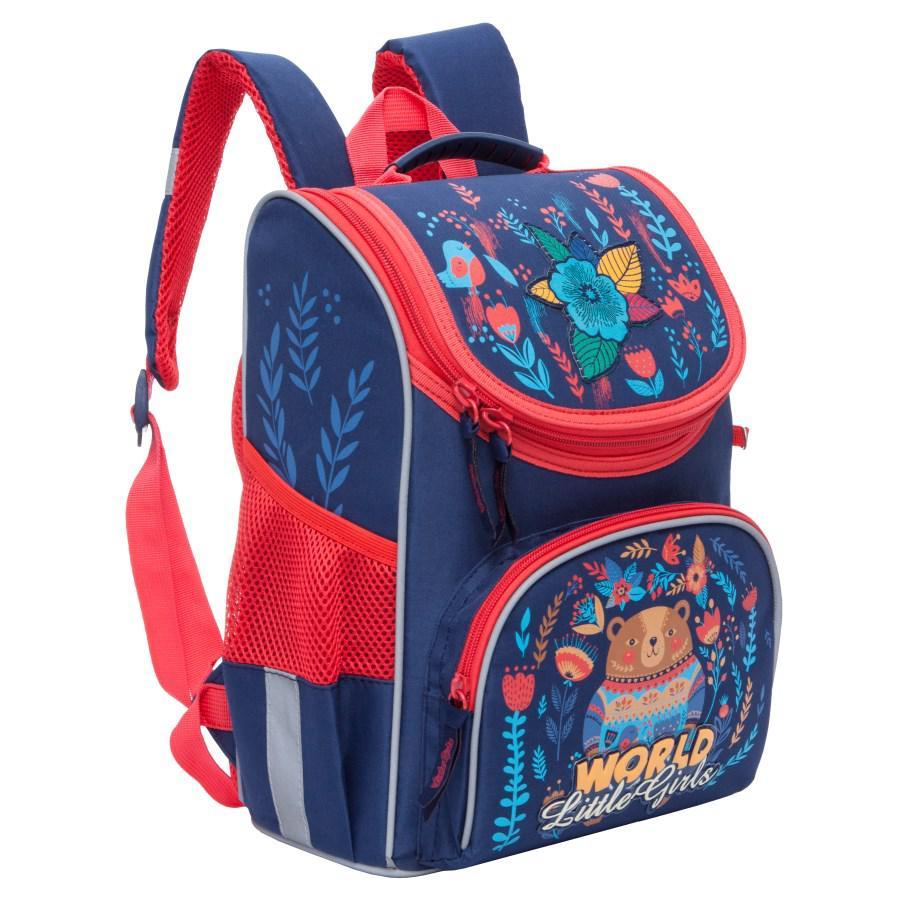 RA-773-2 Рюкзак школьный