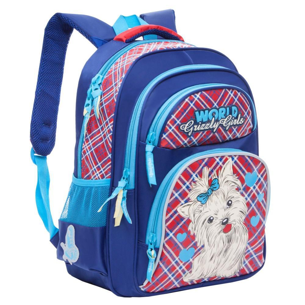 RG-865-3 Рюкзак школьный
