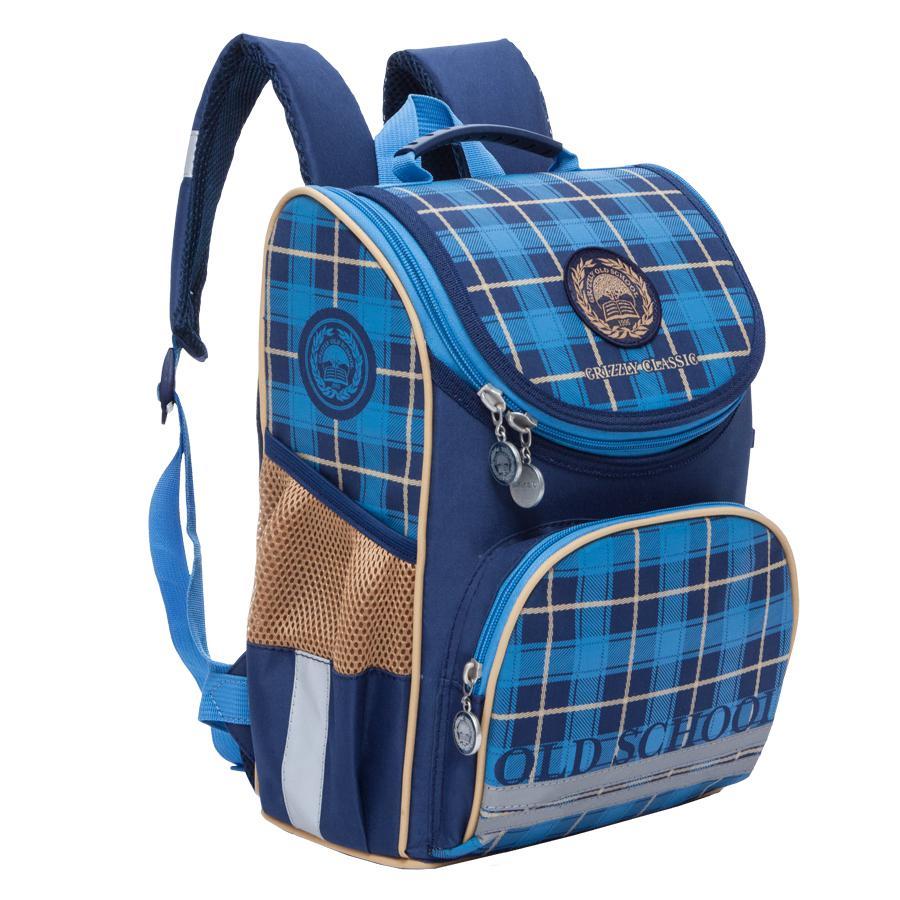 RA-772-5 Рюкзак школьный