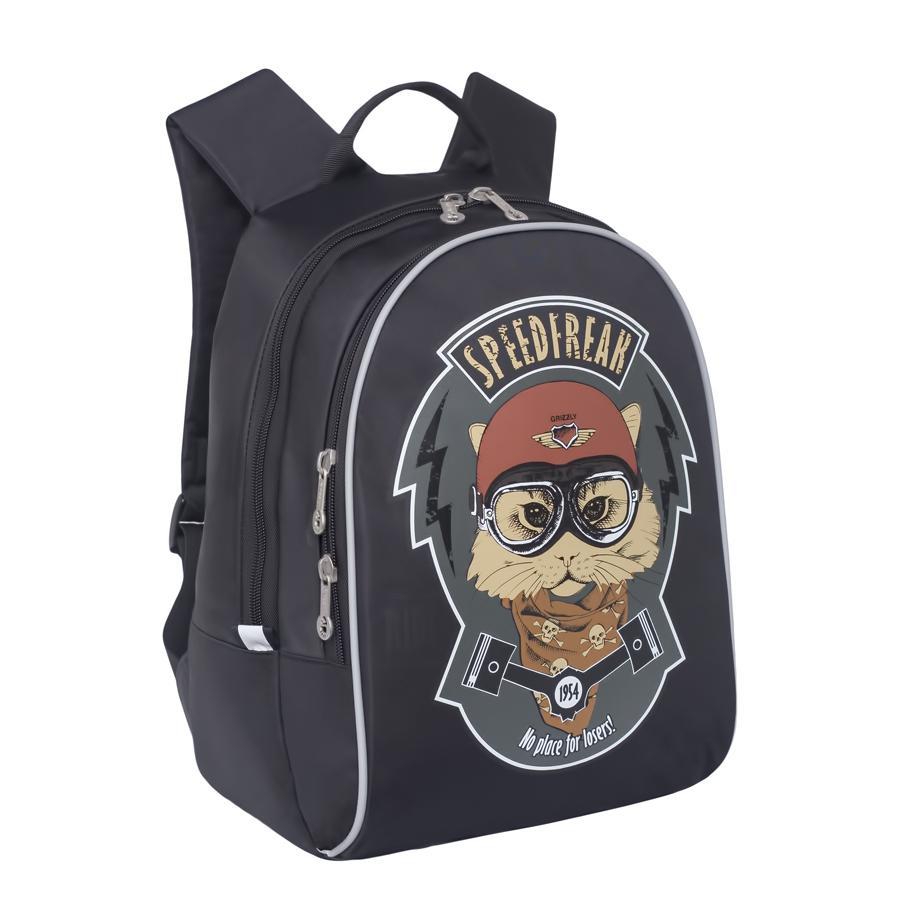 RS-734-3 рюкзак детский