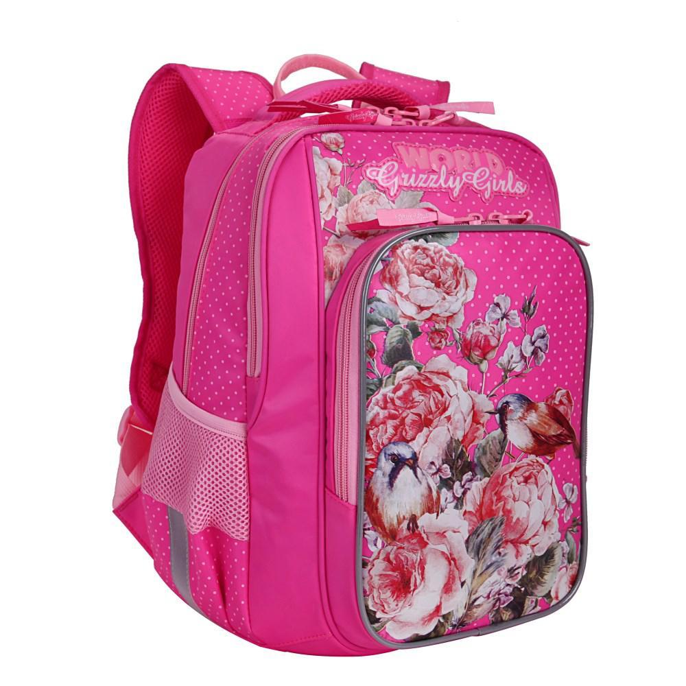 RG-866-2 Рюкзак школьный
