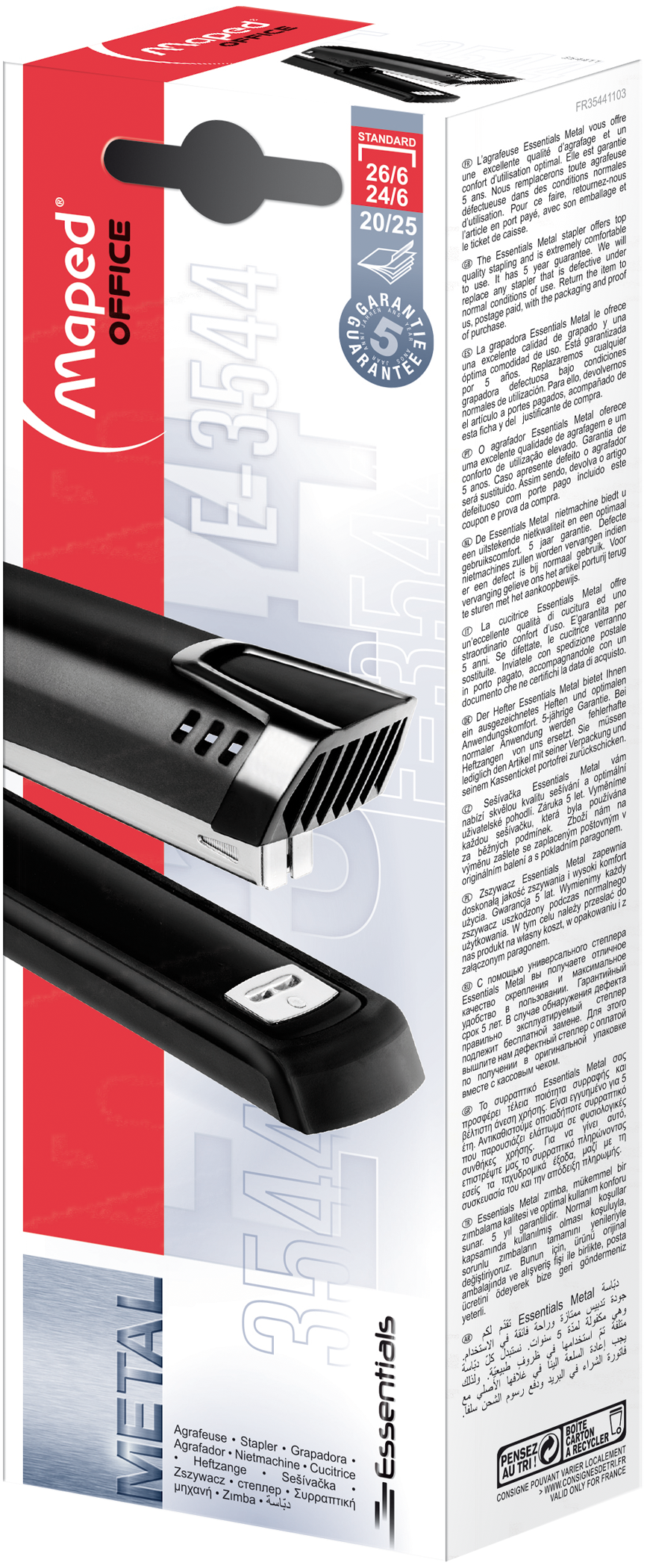 Essentials Metal Half Full Strip — E3544